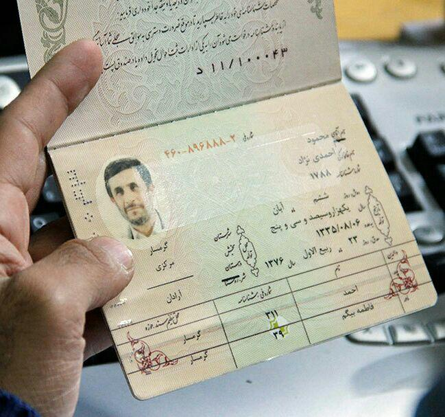 وکیل تغییر نام خانوادگی در مشهد