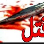 وکیل قتل در مشهد 09152055986