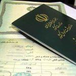 وکیل و مراحل تغییر سن در مشهد 09152055986
